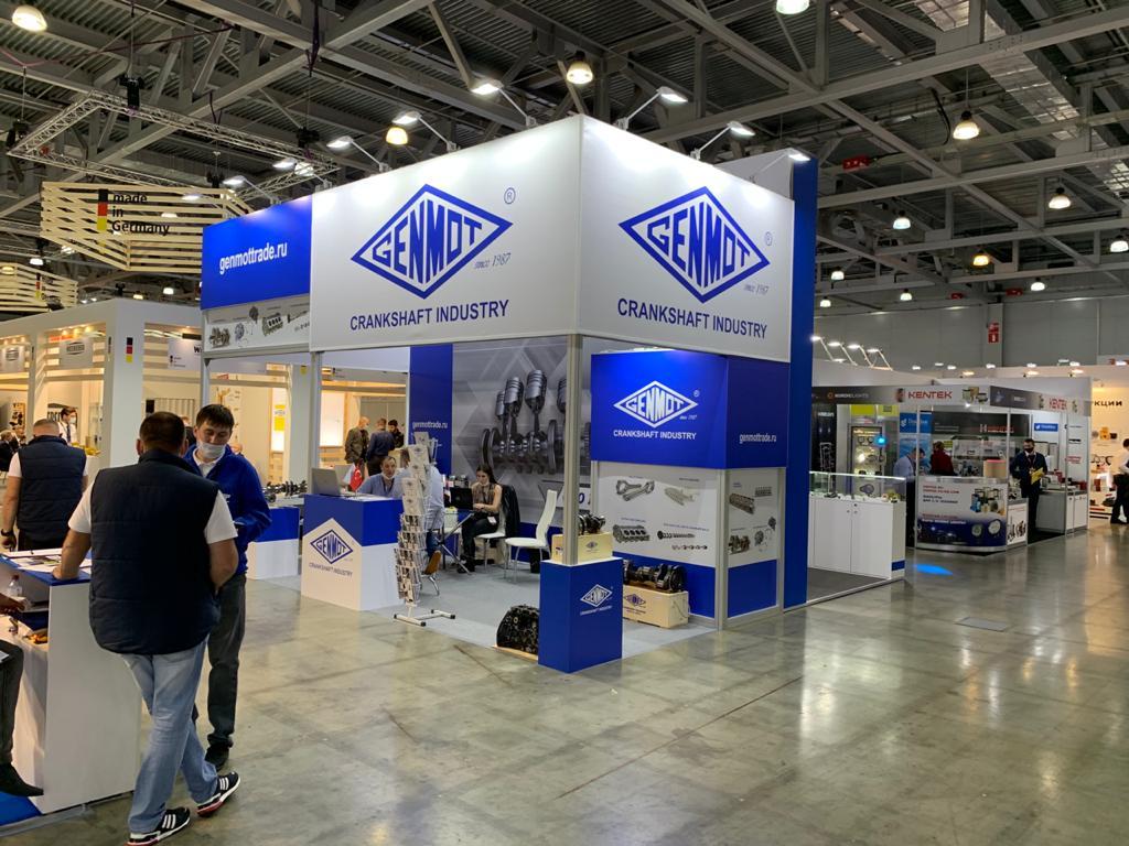 Компания ГЕНМОТ Трейд на выставке АГРОСАЛОН 2020.